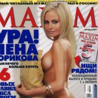 Звезды кино Елена Корикова фото