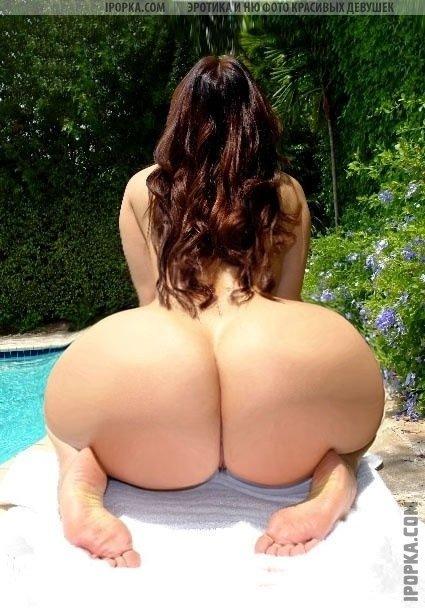 большие голые попы зрелые