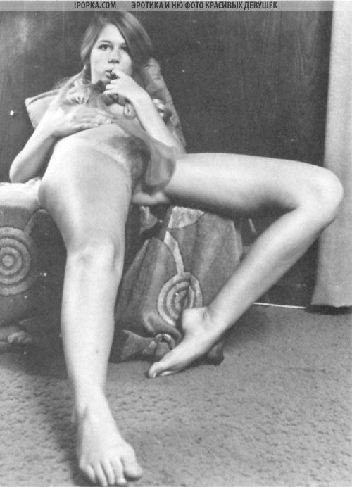 Ретро фото эротика смотреть подборку