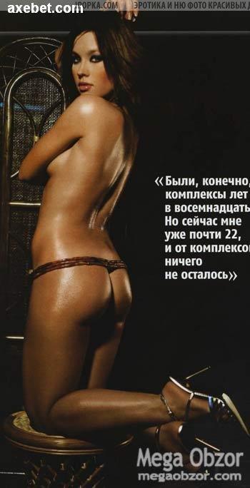 Звезды фото русские Дом2