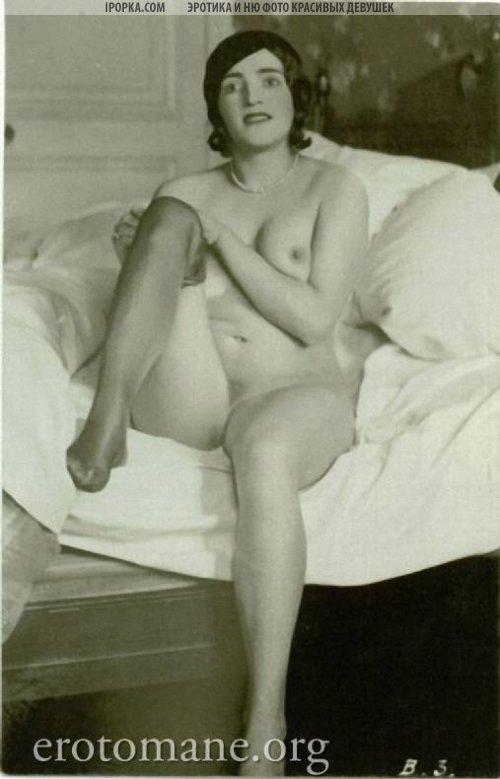 Голые ретро девушки подборка 20-х годов