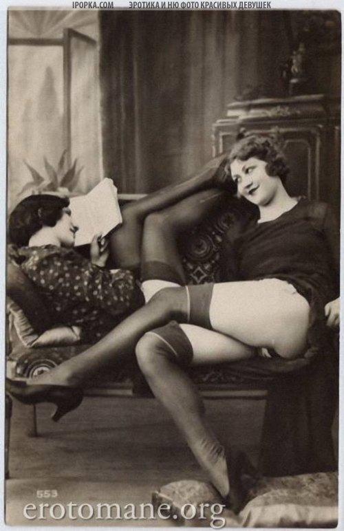 советую тем фото ретро проституток пониже помог это
