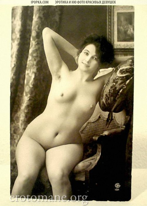 Волосатые девушки ретро подборка 1900 года